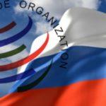 Вступление России в ВТО