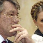 Ющенко дал Тимошенко последние 5 дней
