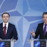 НАТО решит, как поступить с Грузией и Украиной