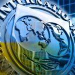 Зачем в Украину прибыла засекреченная миссия МВФ
