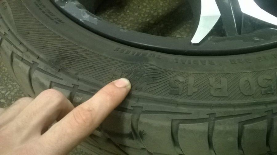Как определить направление вращения шины